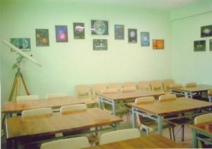 کلاس های آموزش نجوم انجمن آیاز