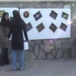 مراسم انجمن آیاز در روز جهانی نجوم 1385 - پارک ائل گلی