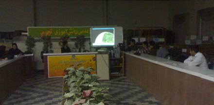 باشگاه انجمن آیاز به مناسبت 100 ساعت نجوم