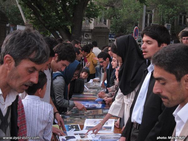 ویژه برنامه روز جهانی نجوم در تبریز - انجمن نجوم آیاز