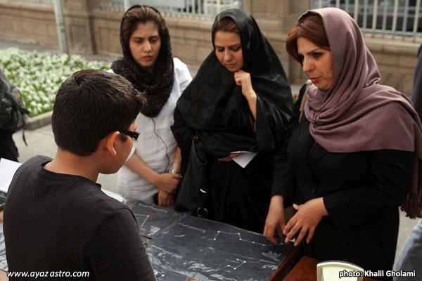 ویژه برنامه روز جهانی نجوم در تبریز - انجمن نجوم آیاز - غرفه صور فلکی