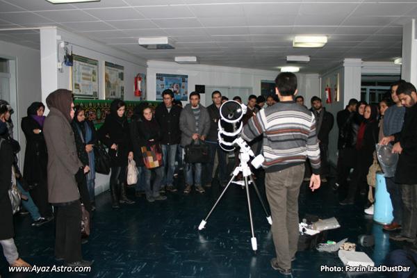 کارگاه آموزش کار با تلسکوپ - انجمن نجوم آیاز تبریز - ماه گرفتگی 19 آذر