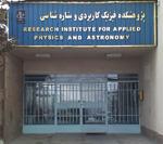 گزارش ویژه برنامه ماه گرفتگی 19 آذر در تبریز