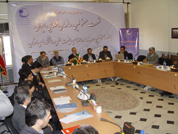 نشست مسئولین سازمان فضایی در تبریز