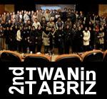 دومین کارگاه آموزش عکاسی نجومی تبریز با موفقیت برگزار شد