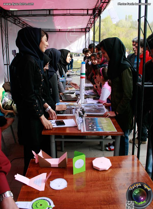 روز جهانی نجوم 91 - انجمن نجوم آیاز - پارک ائل گلی تبریز
