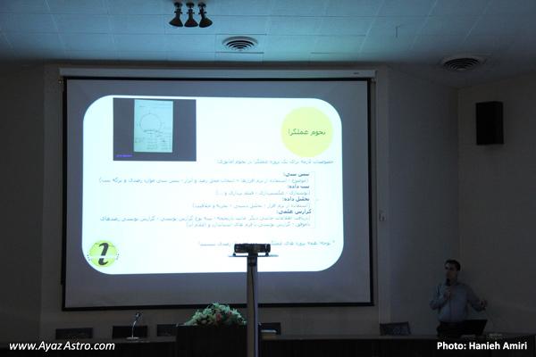همایش به پیشواز گذر زهره در تبریز - انجمن نجوم آیاز