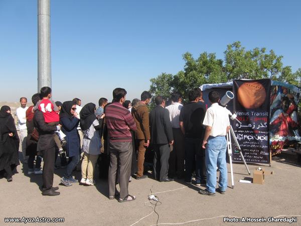 برنامه رصد گذر زهره در انجمن آیاز تبریز - پخش تصویر زنده گذر روی پرده