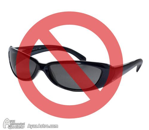 عینک آفتابی ممنوع