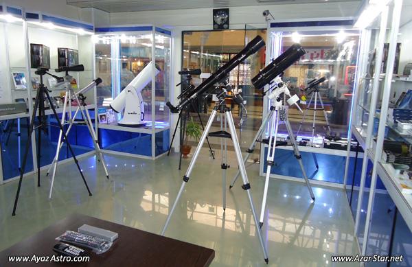 معرفی مرکز عرضه تجهیزات نجومی آذراستار