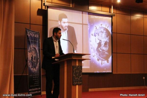 گزارش همایش نجوم آیاز با حضور دکتر خسروشاهی - آبان 91