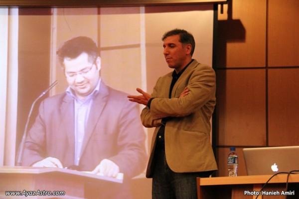 همایش نجوم آیاز با حضور دکتر خسروشاهی - آبان 91