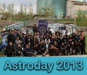 گزارش روز جهانی نجوم در تبریز 1392