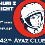 باشگاه آیاز به مناسبت شب یوری 92