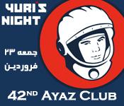باشگاه آیاز به مناسبت شب یوری