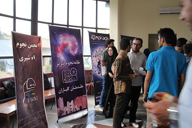 2nd Tabriz Club 4