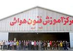 گزارش بازدید از فرودگاه بین المللی تبریز