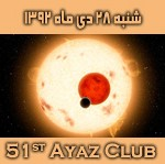 51st-Club-sh