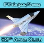 52nd-Club-sh