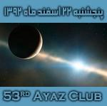 53rd-Club-sh