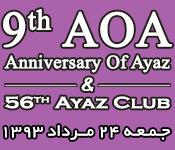 9th-AOA-sh