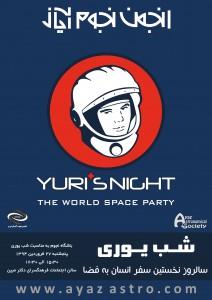poster-yuri-2015(2)