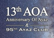 13th-AOA-shakhes