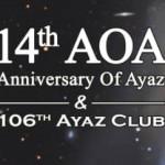 همایش بزرگ نجوم – 14th AOA