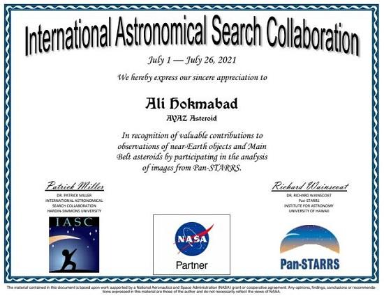 گزارش دوازدهمین و سیزدهمین پویش ایرانی جستجوی سیارک انجمن نجوم آیاز